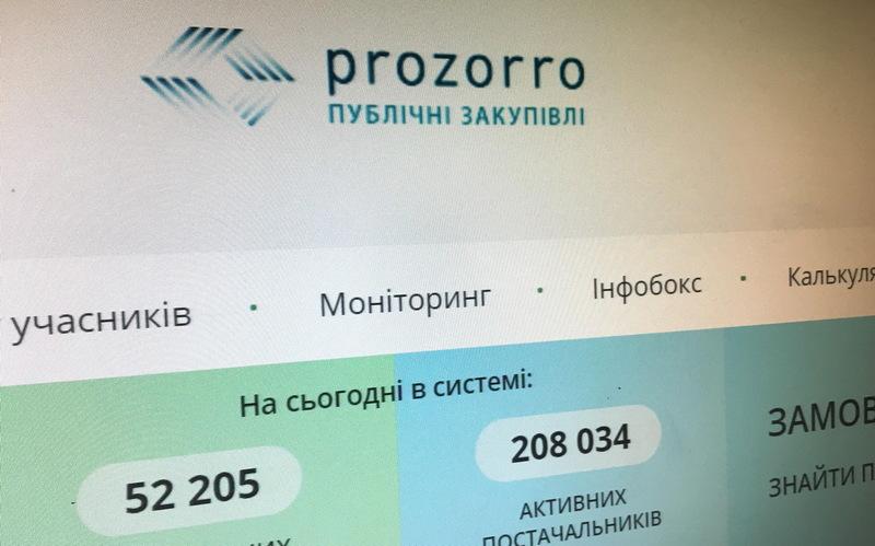 Дві одеські фірми спотворили результати торгів ще в 2017 році