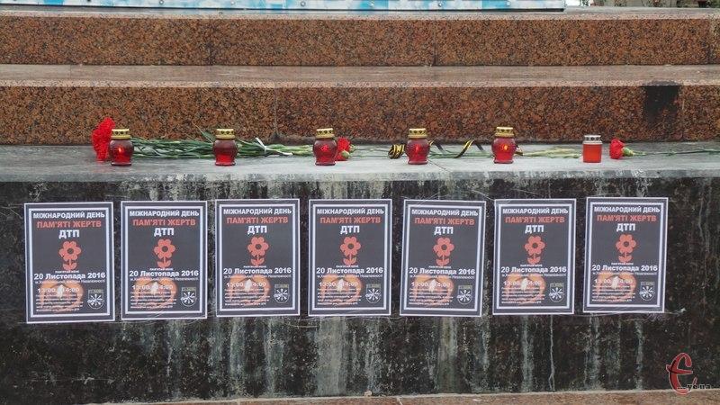 На головній площі Хмельницького вшанували пам'ять жертв ДТП