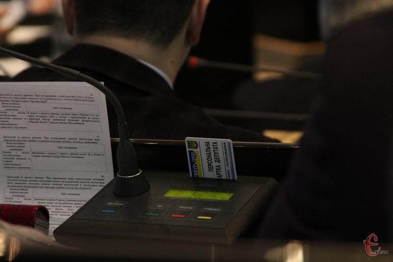 Хмельницькі депутати прийняли програму без обговорення в залі