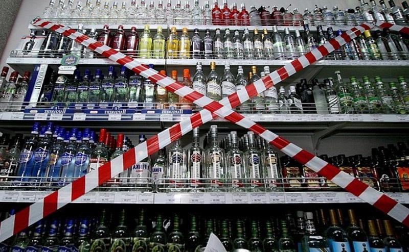 Хмельницька міська рада просить торгівельні заклади міста не торгувати спиртним 1 вересня