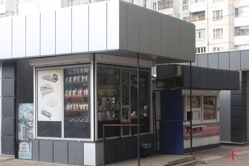 З 2012 року в Хмельницькому діяла заборона на встановлення нових кіосків