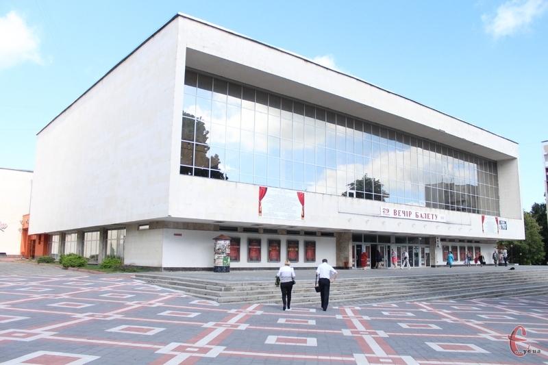 У закладах культури на території області заборонили вистави і концерти артистам-сепаратистам