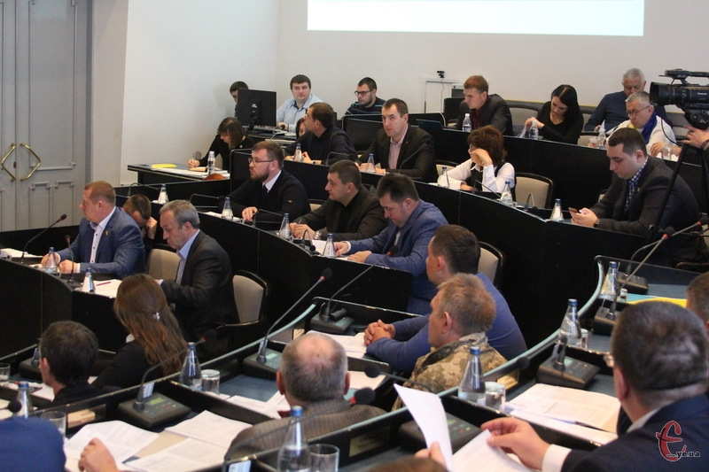 Звернення підтримали 29 депутатів із 32 зареєстрованих у сесійній залі