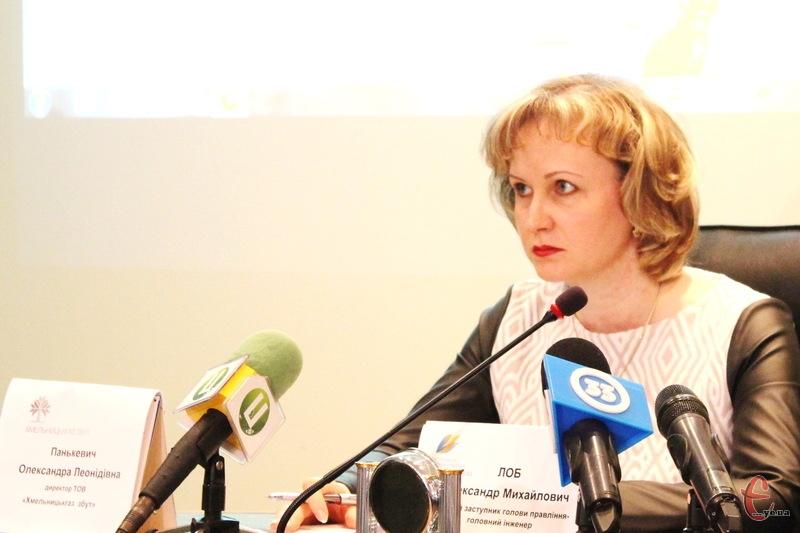 Олександра Панькевич каже, що заповнені заяви-приєднання, які отримали споживачі, можна виправити