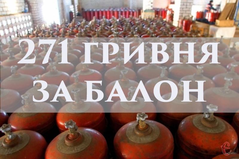 У Хмельницькгазі обіцяють продавати балонний газ із 15 жовтня