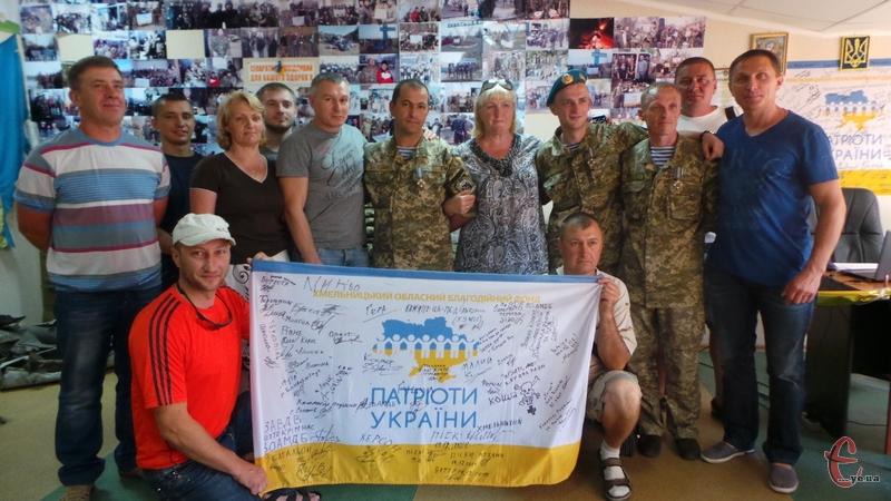 Хмельницькі кіборги подякували волонтерам за допомогу