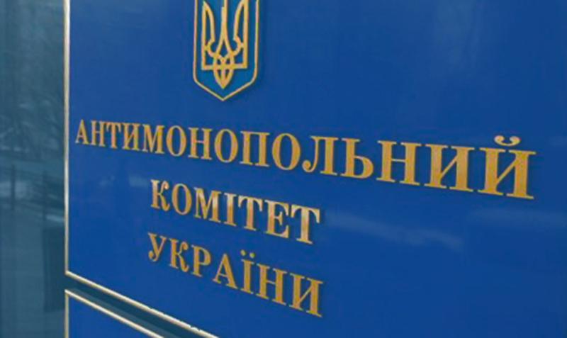 Загалом порушників законодавства оштрафували на 17 тисяч гривень