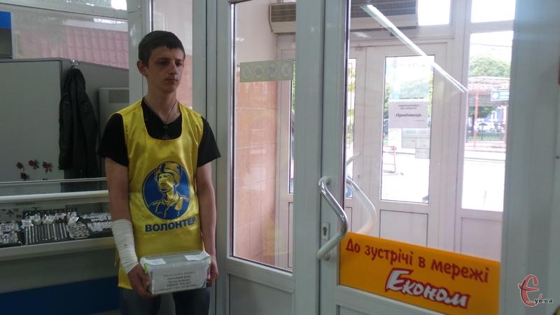 Волонтерською діяльністю учні ліцею займаються добровільно