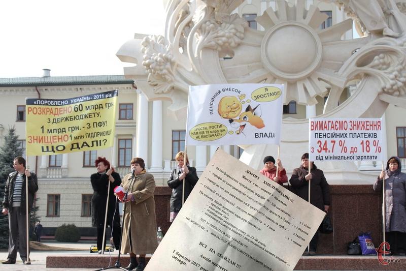 Хмельницькі підприємці в березні 2012 року протестували проти пенсійної реформи. Тепер знову збираються на акцію протесту, роздаючи листівки з запрошенням на 1 березня 2017 року о 12.00