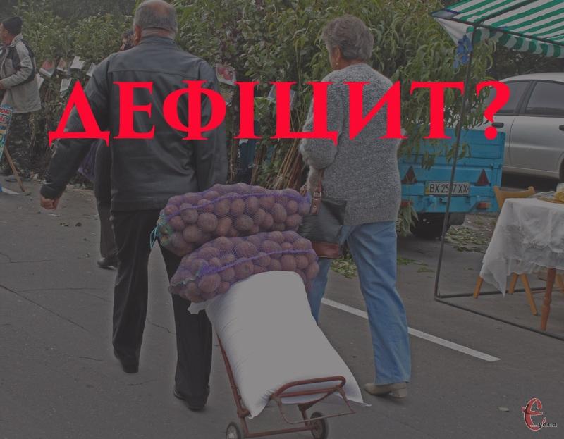 Прикордонники були готові витратити на картоплю понад 600 тисяч гривень, але продати бульбу зголосилася лише одна фірма