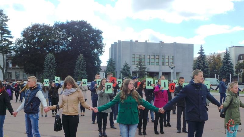 Хмельницькі студенти взяли участь у флешмобі
