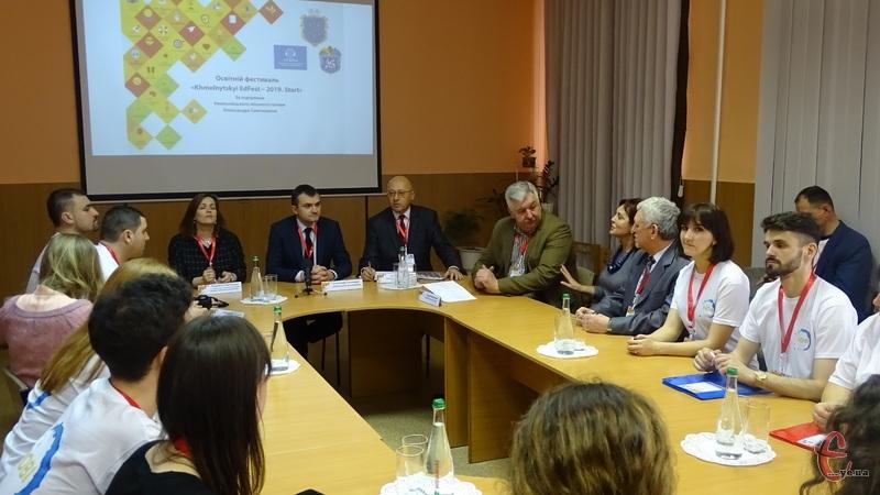 У Хмельницькому презентували нові освітні ідеї, тенденції та програми