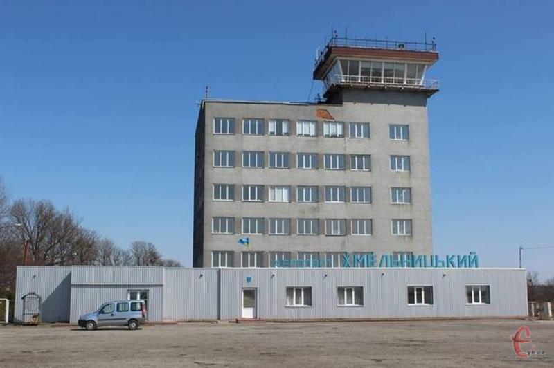 Нині на балансі «Украерорух» перебуває 39 об'єктів, розташованих на території летовища
