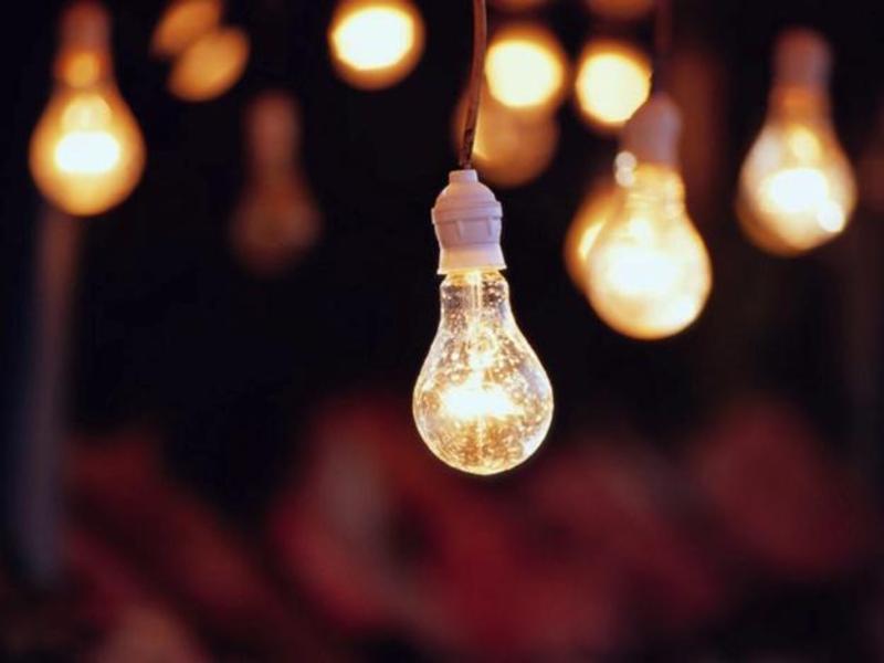 Світло відключать на весь день