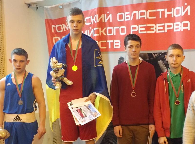 Олексій Підмурняк став переможцем турніру в Білорусі в ваговій категорії до 60 кілограмів