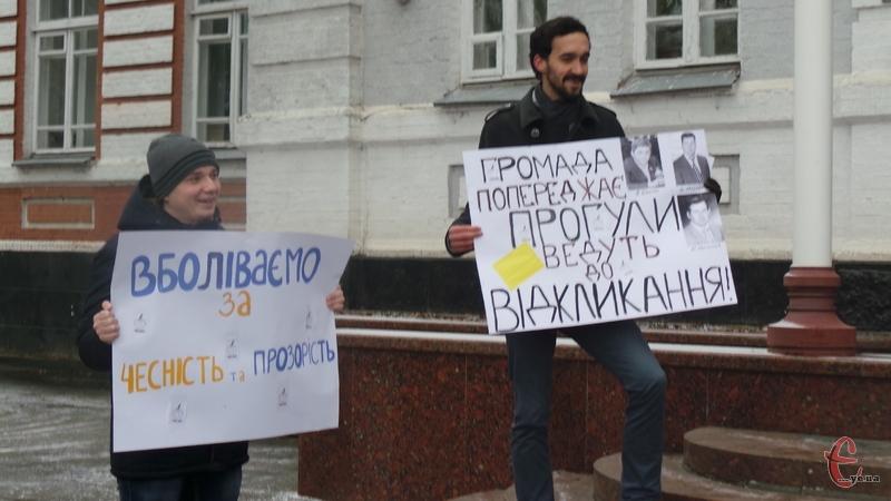 Депутат висловився нецензурно до активістів