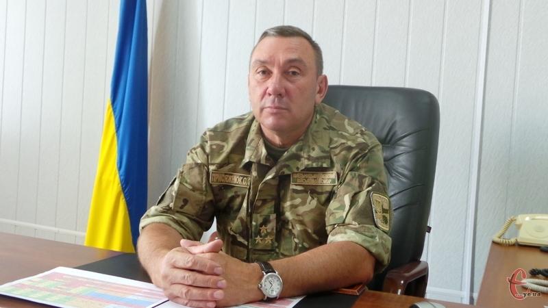 Сергій Присяжнюк більше не очолює обласний військкомат