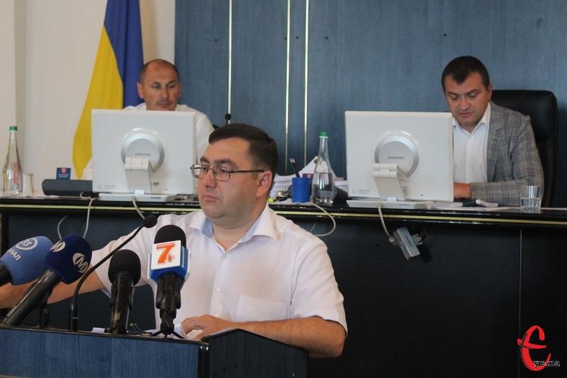 Угоду з НЕФКО має підписати начальник фінансового управління міськради Сергій Ямчук