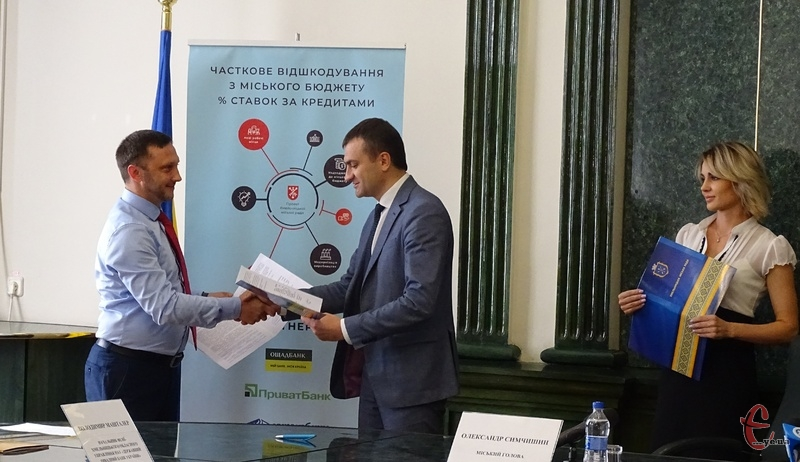 Міська рада підписала меморандум про співпрацю з сімома банками