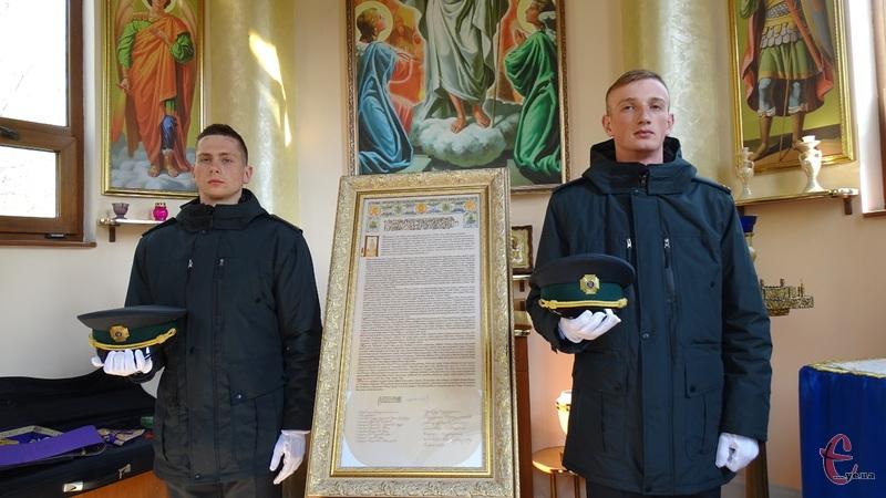 Копію Томосу встановили у каплиці