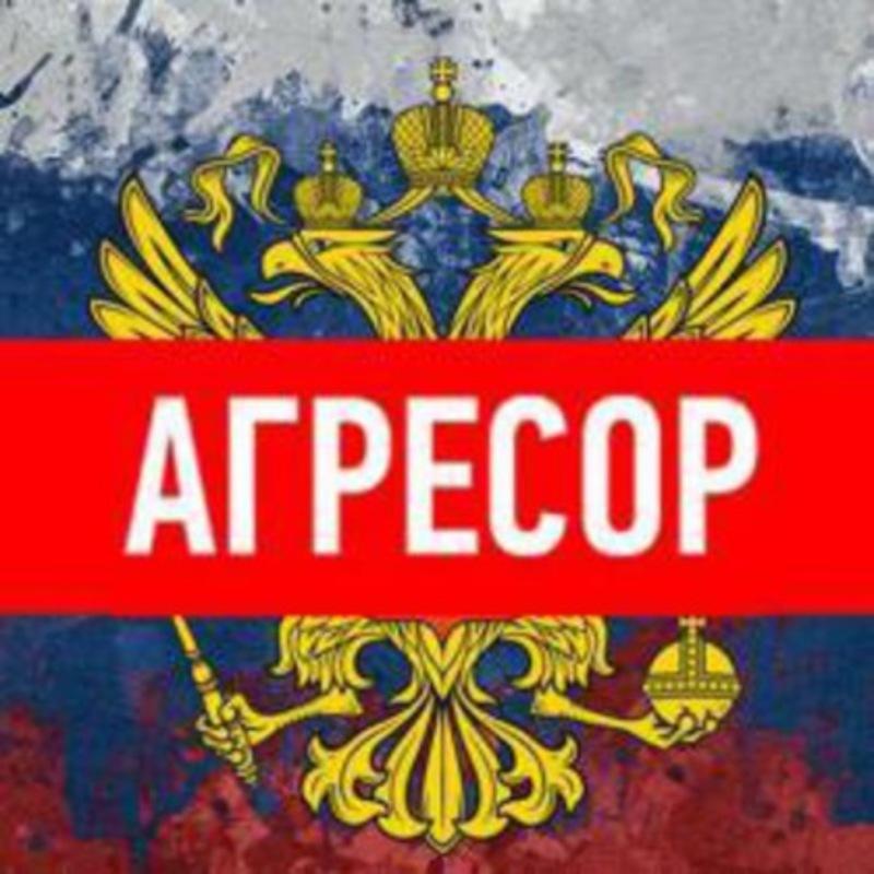 У російські міста відправили відповідні листи
