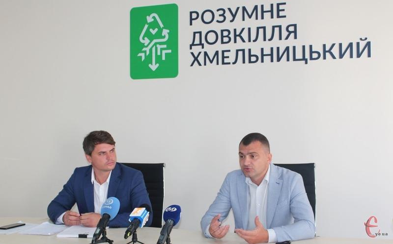 Олександр Симчишин планує підписати кредитну та грантову угоди з ЄБРР на початку жовтня