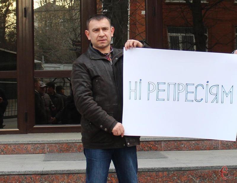 Григорію Дерев'янчуку обрали запобіжний захід першому