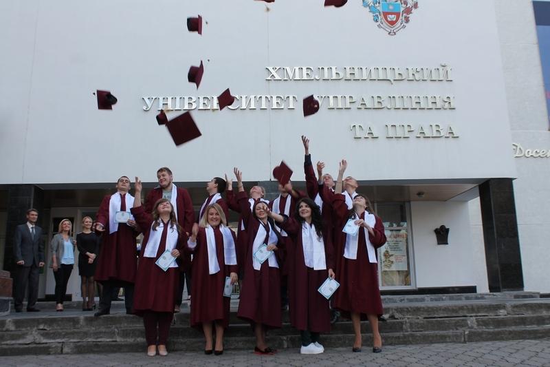 Хмельницький університет управління та права відсвяткував 25-річчя