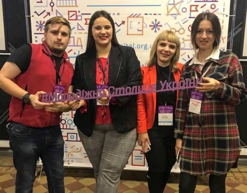 Хмельничани взяли участь у фіналі конкурсу Молодіжна столиця
