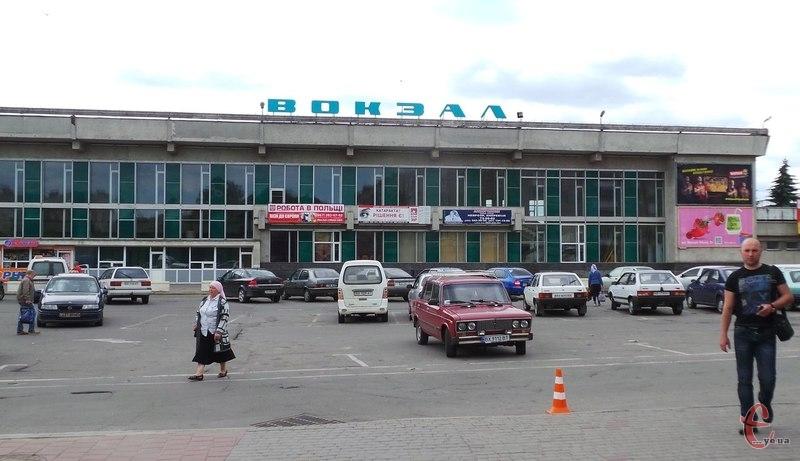 Крім того, до кінця року «Укрзалізниця» планує запустити «Вокзальну компанію», яка займатимуться розвитком залізничних вокзалів