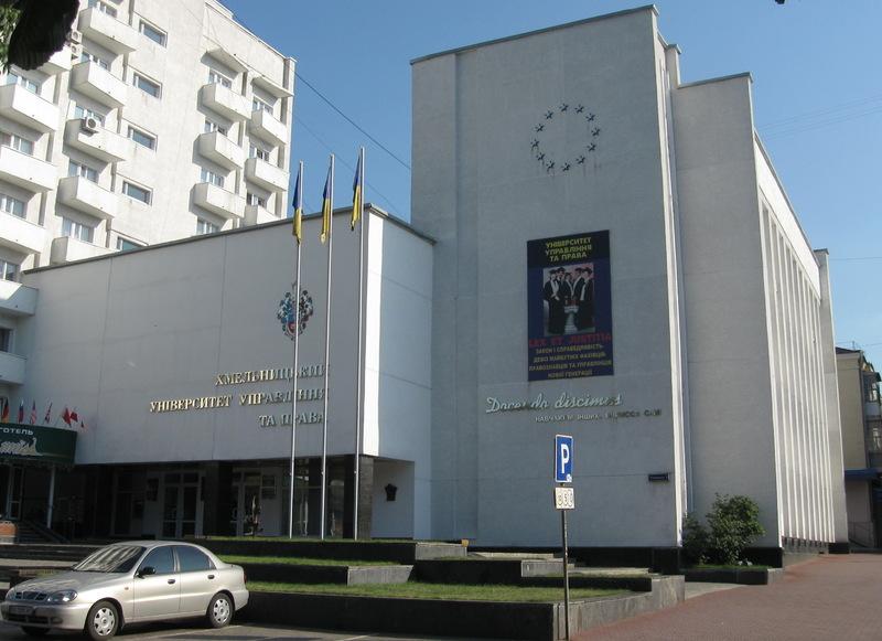 Хмельницькому університету управління і права планують присвоїти ім'я Леоніда Юзькова