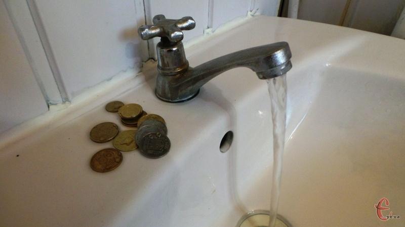 З 30 вересня вступили в дію нові тарифи на воду