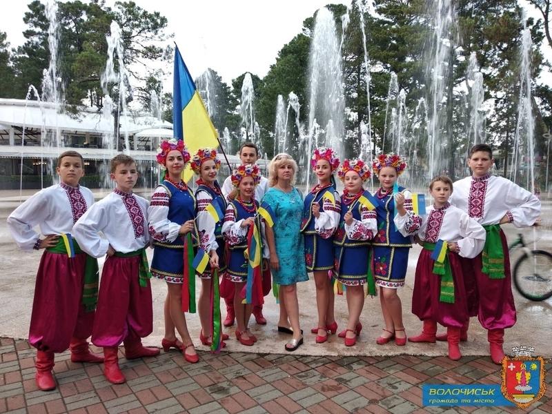 У фестивалі взяли участь понад 150 колективів з різних країн