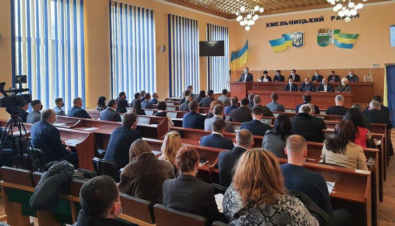 Хмельницьку районну раду очолив Олександр Чорнієвич
