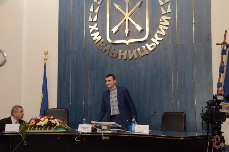Вже 4 грудня у міського голови Хмельницького Олександра Симчишина можуть з'явитися заступники, а в Хмельницької міської ради - секретар