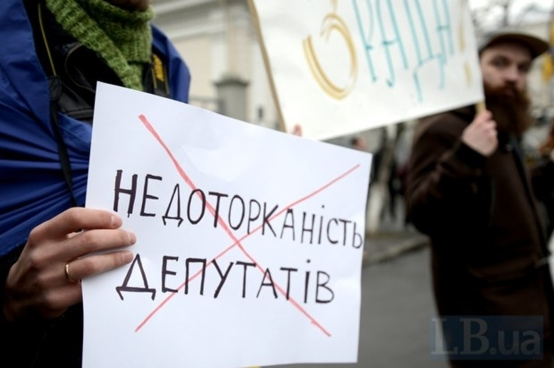 Авторами нового проекту Закону щодо скасування депутатськоъ недоторканносты значяться понад 150 депутатів