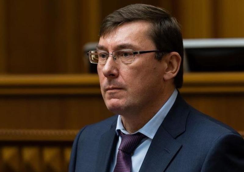 Луценко заявив, що готовий піти з посади. Парламент, рейтинговим голосування