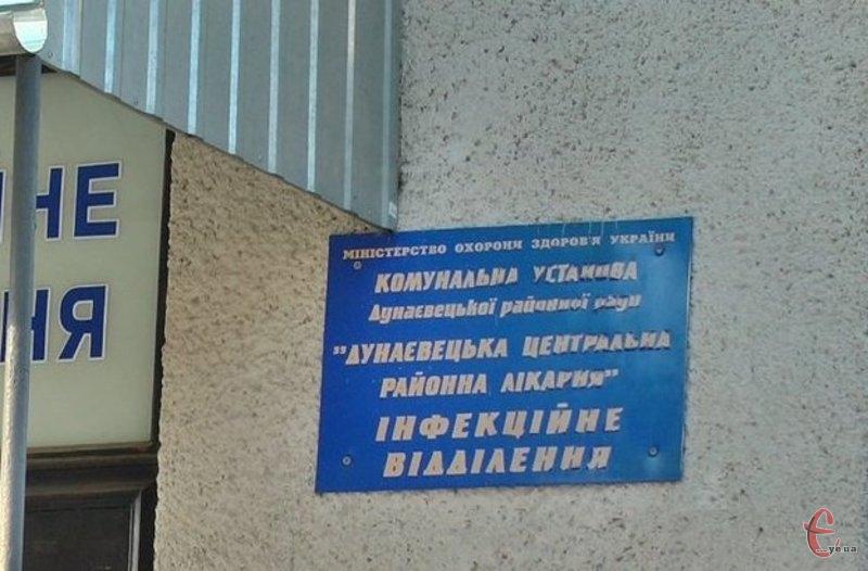 У Дунаєвецьку лікарню привозять хворих із сусіднього Новоушицького району
