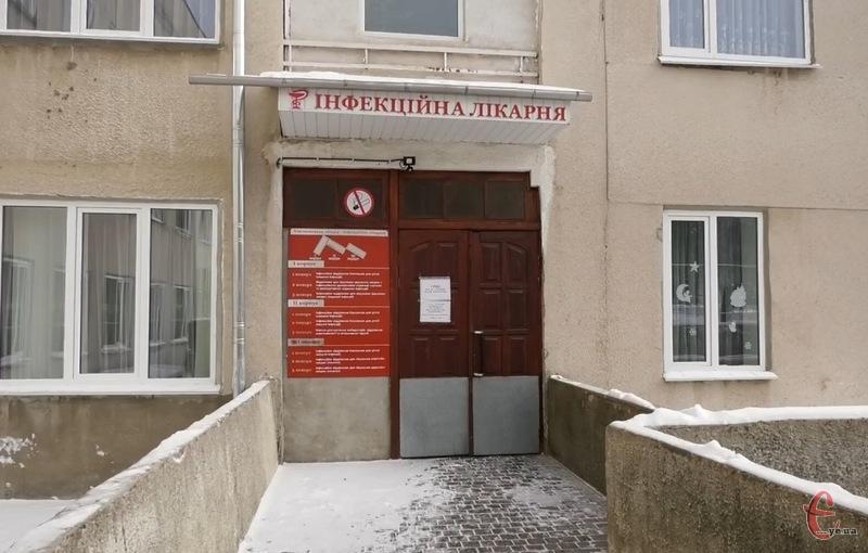 Наразі в Хмельницькій інфекційній лікарні перебуває 168 хворих