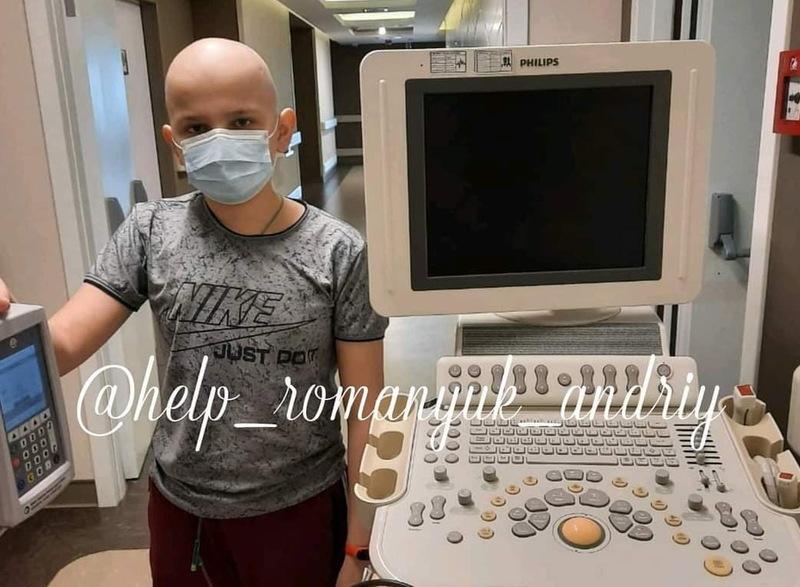 Як розповіла сестра хлопчика, Андрійко переніс уже декілька блоків хіміотерапій