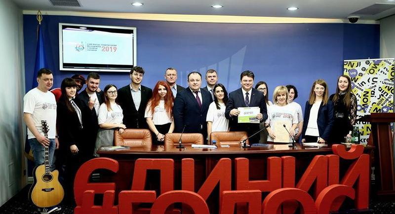 В Кам'янці-Подільському має відбутися більше чотирьох десятків заходів в рамках статусу Молодіжної столиці