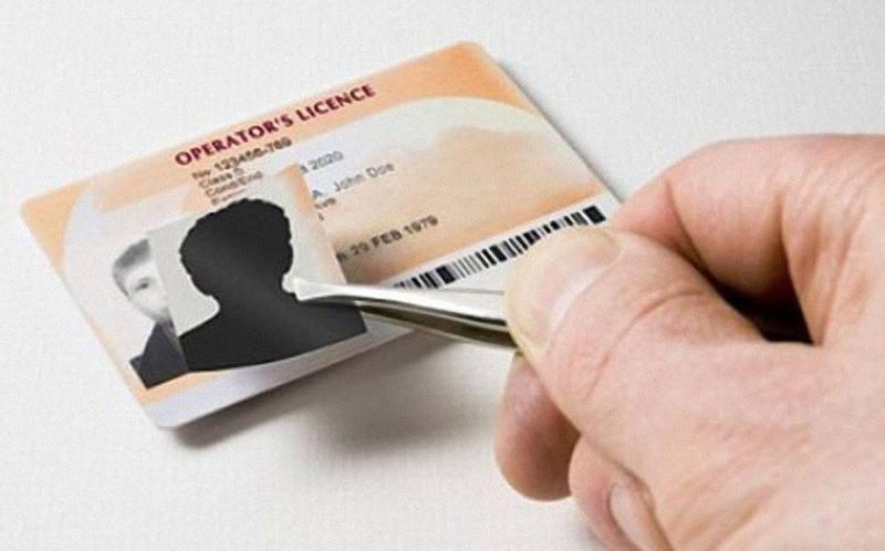 Правоохоронцями було виявлено посвідчення водія з явними ознаками підробки