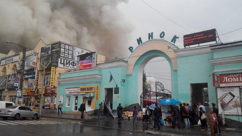 Ринок горить у центрі міста