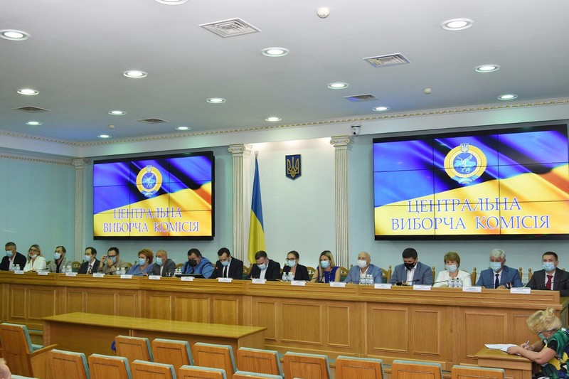 ЦВК зобов'язало обласну ТВК розглянути скаргу кандидата від ВО «Батьківщина» Вячеслава Антонюка