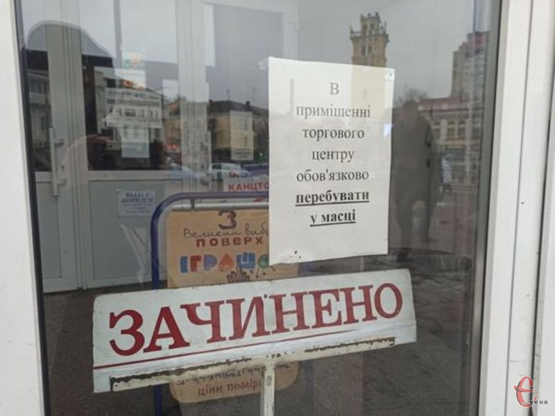 Урядовці на засіданні Кабінету міністрів України продовжили режим надзвичайної ситуації до кінця червня