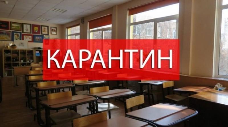 Окрім 10-ти шкіл обласного центру, на вимушені канікули пішли учні 21 навчального закладу Хмельниччини