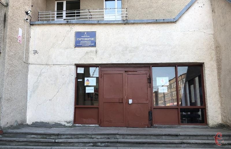 Олег Фасоля: в гуртожитках залишаються одиниці студентів