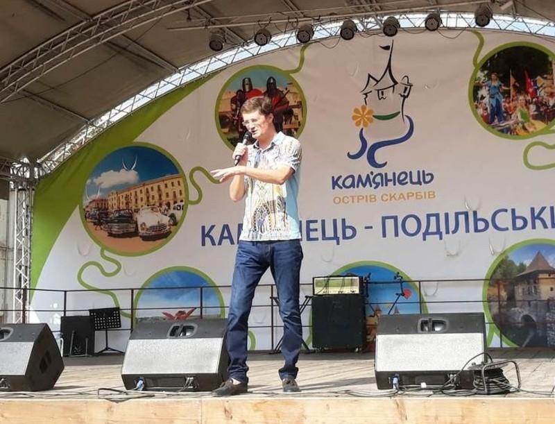 У Кам'янці-Подільському знімали програму