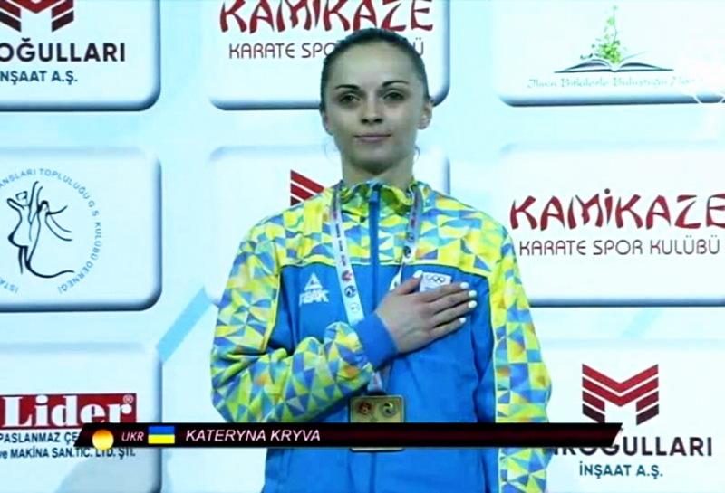 Катерина Крива - володарка двох золотих нагород чемпіонату Європи з карате