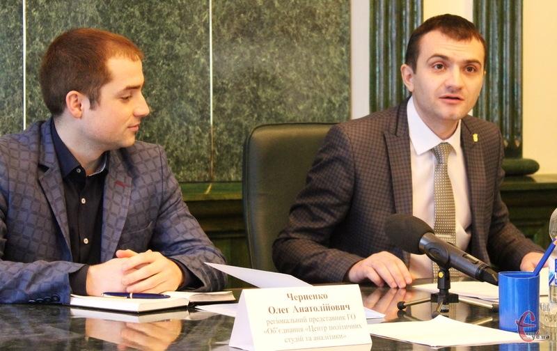 Центр політичних студій та аналітики підписав з владою Хмельницького меморандум про співпрацю на 2016-2017 роки